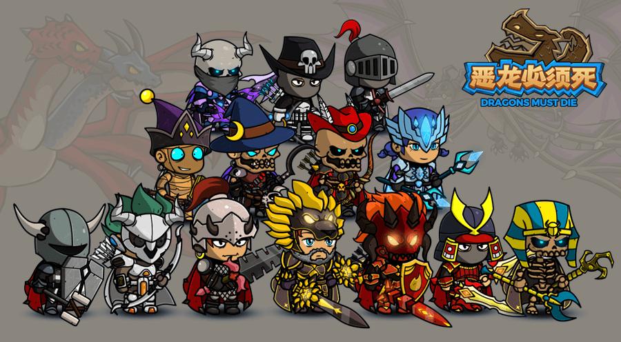 Crypto Knights